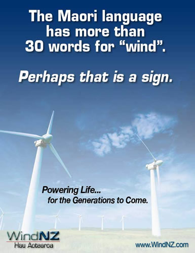 wind_words_ad